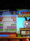Casino_ex