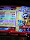 Ballsout_rock_h