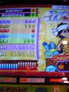 Ballsout_rock_n