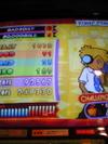 Beat_4_db_ex