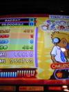 Beat_4_db_n