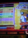 Beat_4_db_5p