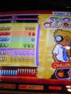 Beat_4_db_h