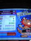 Okinawassiv_n